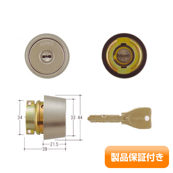 MIWA(美和ロック) PRシリンダー LAタイプDV仕様向け MCY-235 保証対象商品