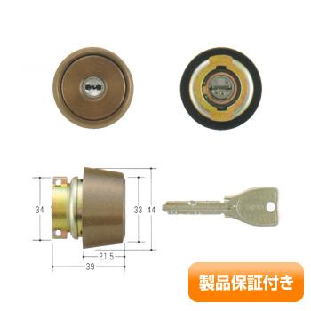 MIWA(美和ロック) PRシリンダー LAタイプDV仕様向け MCY-236 保証対象商品