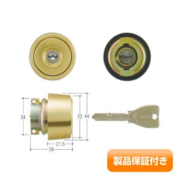 MIWA(美和ロック) PRシリンダー LAタイプDV仕様向け MCY-237 保証対象商品
