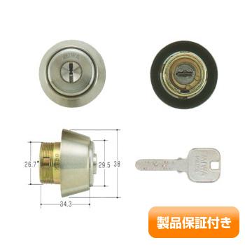 MIWA(美和ロック) JNシリンダー BHタイプ MCY-240 MIWA KABA BH/LD/DZ 保証対象商品