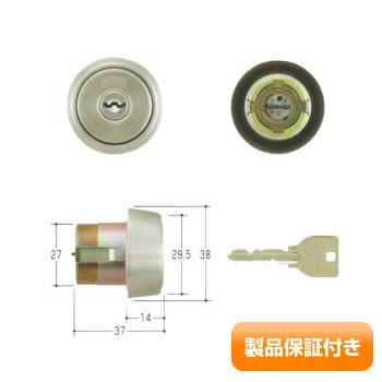 MIWA(美和ロック) U9シリンダー BHタイプMCY-249 DN刻印向け 保証対象商品