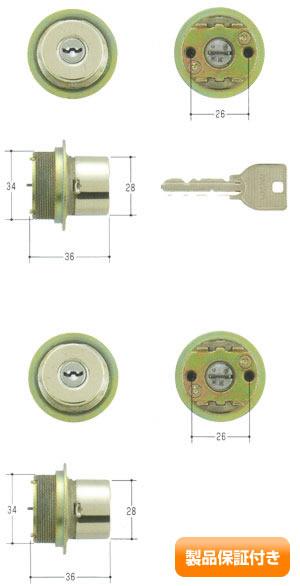 MIWA(美和ロック) U9シリンダー LIXタイプ  2個同一セットMCY-401 TE0/LIX 保証対象商品