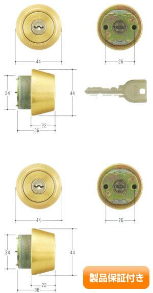 MIWA(美和ロック) U9シリンダー LSPタイプ TE22  2個同一セットMCY-405 LSP/SWLSP 保証対象商品