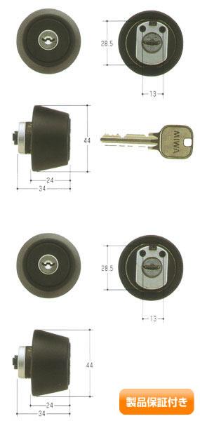 MIWA(美和ロック) U9シリンダー LZ-1タイプ  2個同一セットLZ1 MCY-420 LZ/LZSP 保証対象商品