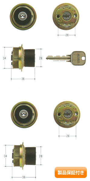 MIWA(美和ロック) U9シリンダー LIXタイプ  2個同一セットMCY-425 TE0/LIX 保証対象商品