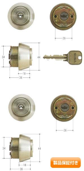 MIWA(美和ロック) U9シリンダー LSPタイプ TE18  2個同一セットMCY-429 LSP/SWLSP 保証対象商品