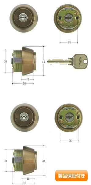 MIWA(美和ロック) U9シリンダー LSPタイプ TE18  2個同一セットMCY-431 LSP/SWLSP 保証対象商品