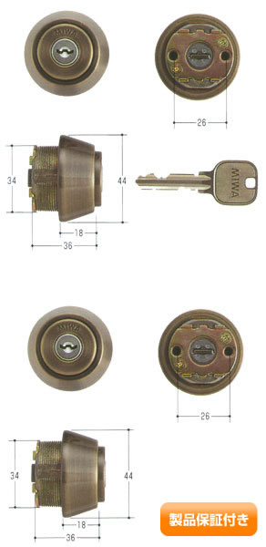 MIWA(美和ロック) U9シリンダー LSPタイプ TE18  2個同一セットMCY-433 LSP/SWLSP 保証対象商品