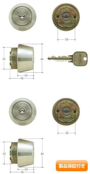 MIWA(美和ロック) U9シリンダー LSPタイプ TE24  2個同一セットMCY-436 LSP/SWLSP 保証対象商品