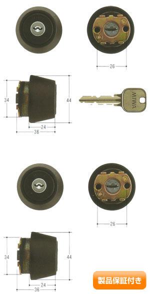 MIWA(美和ロック) U9シリンダー LSPタイプ TE24  2個同一セットMCY-437 LSP/SWLSP 保証対象商品