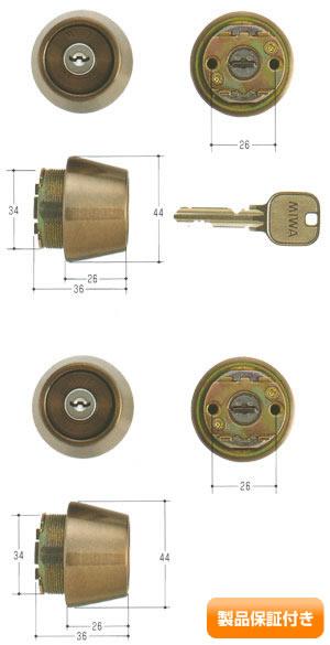 MIWA(美和ロック) U9シリンダー LSPタイプ TE26  2個同一セットMCY-440 LSP/SWLSP 保証対象商品