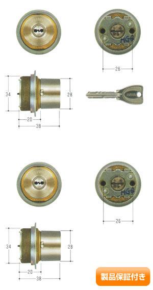 MIWA(美和ロック) PRシリンダー LIXタイプ  2個同一セットMCY-467 TE0/LIX 保証対象商品