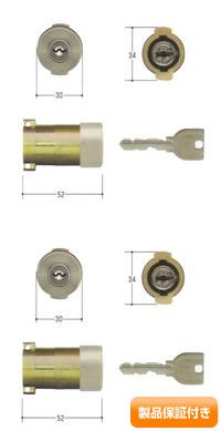 MIWA(美和ロック) U9シリンダー PAタイプ PG701-HS 2個同一セットMCY-484 PA・PASP 保証対象商品