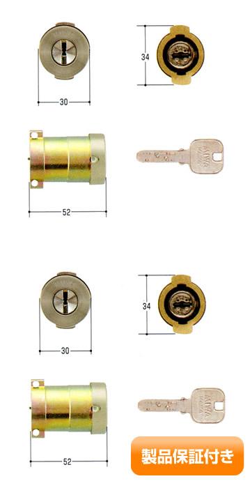 MIWA(美和ロック) JNシリンダー PAタイプ PG701-HS 2個同一セットMCY-488 PA・PASP 保証対象商品