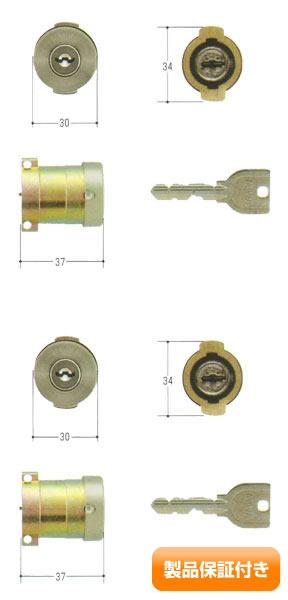 MIWA(美和ロック) U9シリンダー PAタイプ PG571-HS 2個同一セットMCY-490 PA・PASP 保証対象商品