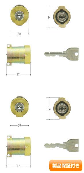 MIWA(美和ロック) U9シリンダー PAタイプ PG571-HS 2個同一セットMCY-491 PA・PASP 保証対象商品