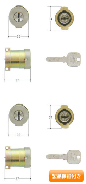 MIWA(美和ロック) JNシリンダー PAタイプ PG571-HS 2個同一セットMCY-494 PA・PASP 保証対象商品