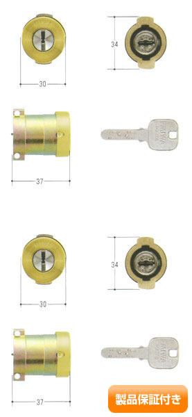 MIWA(美和ロック) JNシリンダー PAタイプ PG571-HS 2個同一セットMCY-495 PA・PASP 保証対象商品