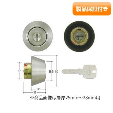 MIWA(美和ロック) JNシリンダー TRF・TRTタイプ TMCY-217JN MIWA KABA 受注生産 保証対象商品
