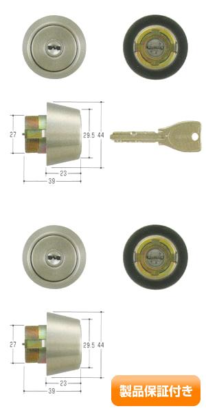 MIWA(美和ロック) PRシリンダー BHタイプ  2個同一セットTMCY-223 BH/LD/DZ 保証対象商品