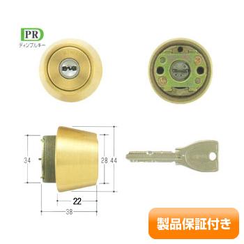 MIWA(美和ロック) PRシリンダー LSPタイプ TE22 TMCY-231 LSP/SWLSP 保証対象商品