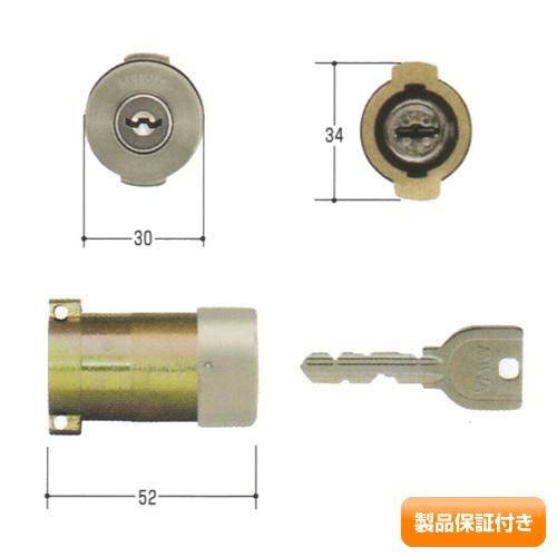 MIWA(美和ロック) U9シリンダー PAタイプ PG701-HS 塗装シルバー TMCY-484 PA・PG 保証対象商品