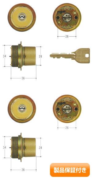 MIWA(美和ロック) U9シリンダー LIXタイプ TE0  2個同一セットMCY-465 LIX/TE0 保証対象商品