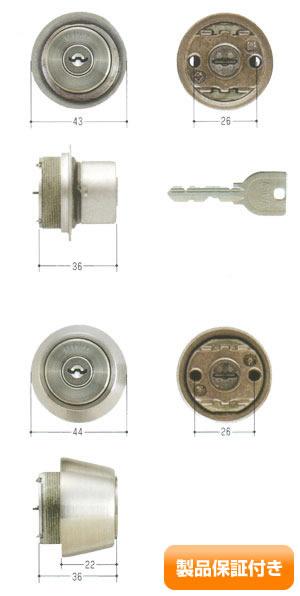 MIWA(美和ロック) U9シリンダー LIX(TE0)タイプ+LSP(TE22)タイプ  2個同一セットMCY-402 保証対象商品