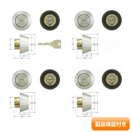 MIWA(美和ロック) U9シリンダー TRF(MM)タイプ  4個同一セットMCY-220 MM/TRT/TRF 保証対象商品
