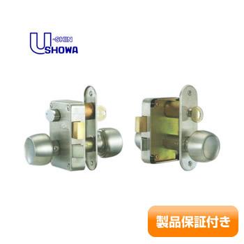 SHOWA(ショウワ) 面付錠 握り玉 NXシリンダー 7680E型  ドアノブ NXキー仕様 7680E 保証対象商品