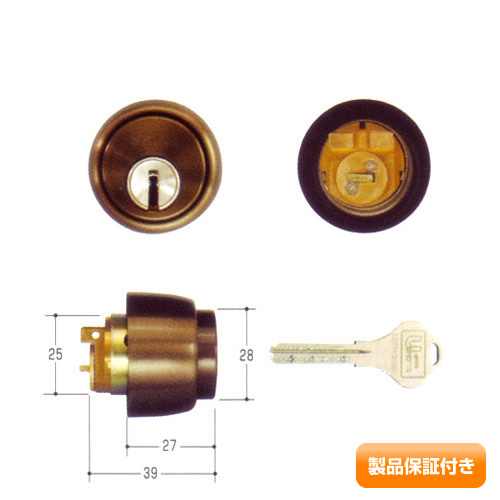SHOWA(ショウワ) NXシリンダー CLタイプ SCY-82BR 保証対象商品