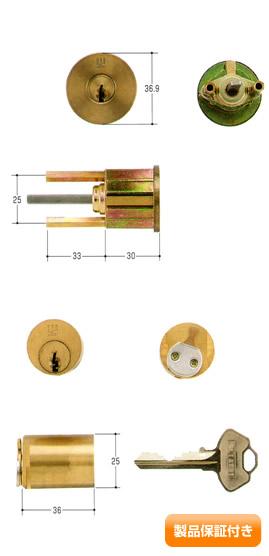 WEST(ウエスト) 810+814用 GS600タイプ+6000タイプ  2個同一セットWCY-60 保証対象商品