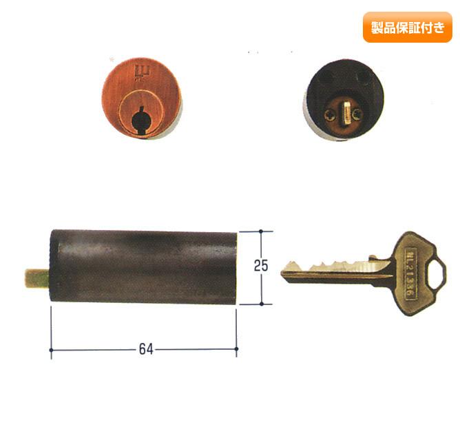 WEST(ウエスト) 標準ピンシリンダー セキスイ 木製ドア 本錠用 WCY-69 セキスイハウス 保証対象商品