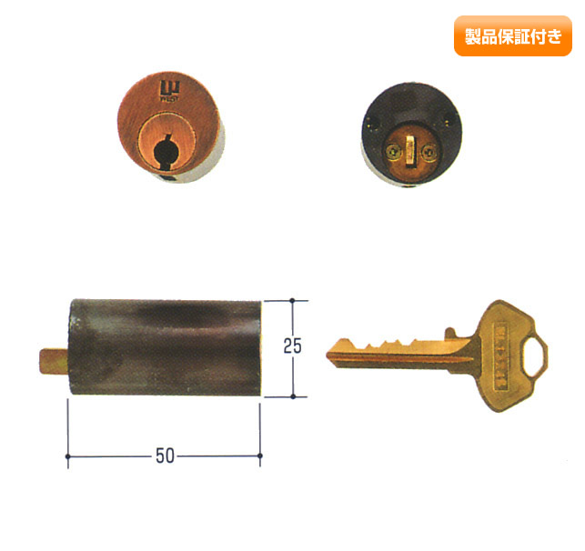 WEST(ウエスト) 標準ピンシリンダー セキスイ 木製ドア 補助錠用 WCY-71 セキスイハウス 保証対象商品