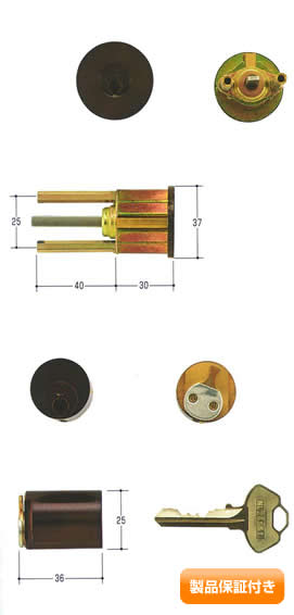 WEST(ウエスト) 標準ピンシリンダー YKK YB3K-6334 6386 WCY-75 YKK向けカラー保証対象商品