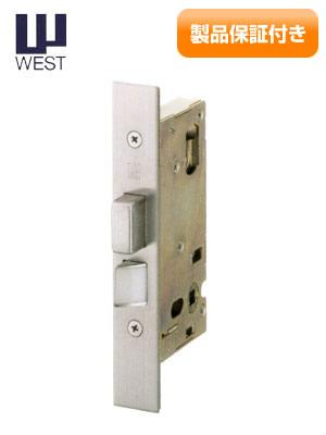 WEST(ウエスト) 錠ケース C15 ロックケース 交換 取替えバックセット50mm