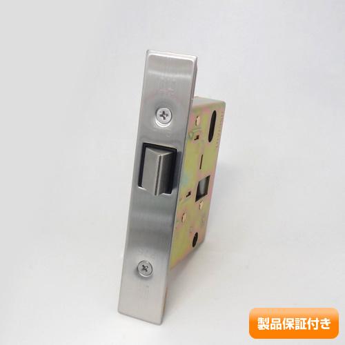WEST(ウエスト) 錠ケース P75B(旧Q65) プッシュプルハンドル向け ラッチケース 交換 取替えバックセット50mm