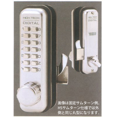 TAIKO(タイコー) デジタルドアロック 5700 固定サムターン 玄関 引き戸 暗証番号 ボタン錠後付け型 補助錠 デジタルロック