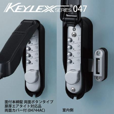 キーレックス 安い スマプロKEYLEX04744AC