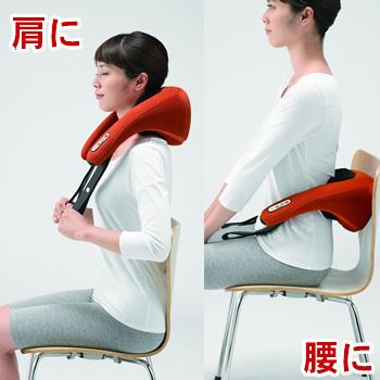 スライヴ 首もみマッサージャー MD-401 オレンジ 肩コリ 腰痛 マッサージ機 マッサージ器 首もみ 肩揉み 肩もみ 腰揉み 腰もみ 揉み 温感 医療機器 リラックスグッズ 健康器具