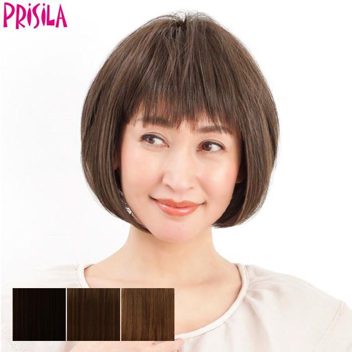 ミセスオールウィッグ A-667(送料無料)フルウィッグ PRISILA プリシラ つけ毛 かつら ウィッグ ウィック ウイッグ コスプレ 仮装 全カツラ 医療用 婦人用
