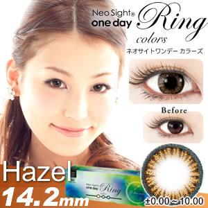 kyuteia coloured wonder neo sitewander ring colors hazel 1 box 30