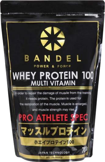 バンデル ホエイプロテイン 100(送料無料)BANDEL ウェイトトレーニング プロテインサプリメント ビタミン 筋トレ たんぱく質 バンデル ホエイプロテイン バンデル ホエイプロテイン バンデル ホエイプロテイン