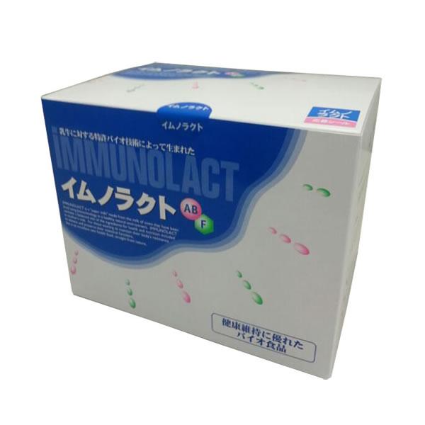 【送料無料】 イムノラクト(顆粒) 10.5g×30袋 健康食品 サプリ 顆粒 ミルク風味