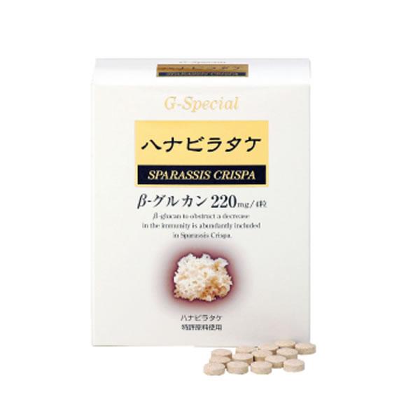 【送料無料】 ハナビラタケ 120粒 サプリ 粒 βグルカン ベータグルカン