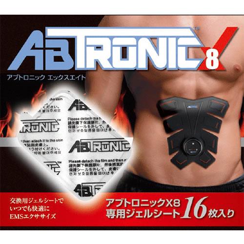 虻肥生鱼片Nic X8专用的凝胶席16张装EMS垫衬腹肌训练健身