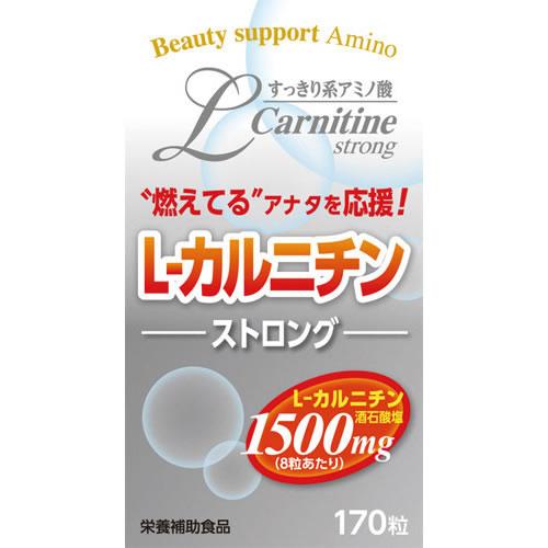 サプリメント アミノ酸 低価格 L-カルニチン 170粒 お買得 ストロング