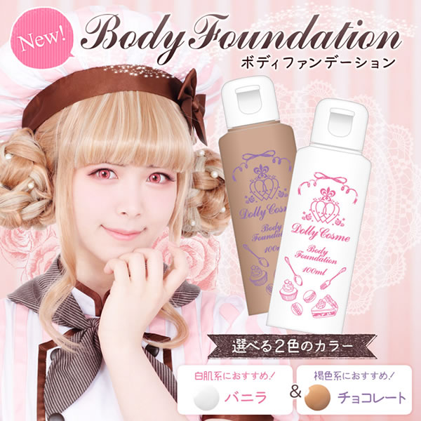 100 ml of Dolly cosmetics body foundations