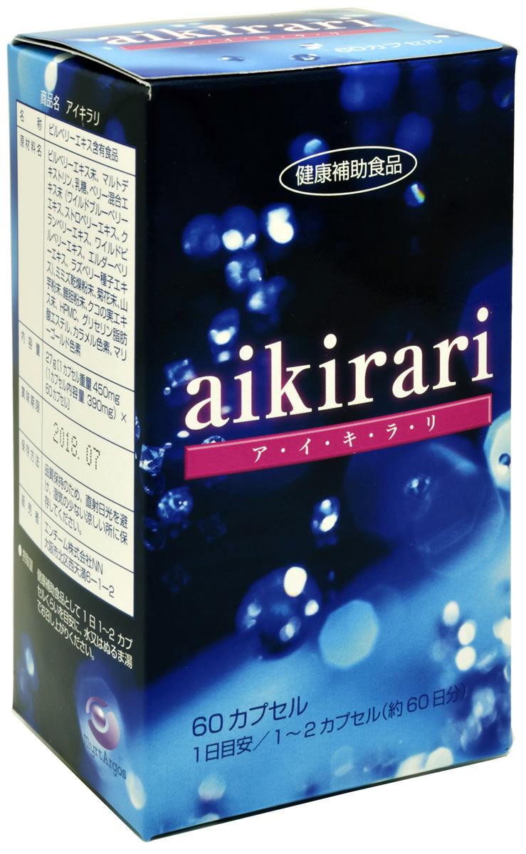 aikirari (アイキラリ)(送料無料)