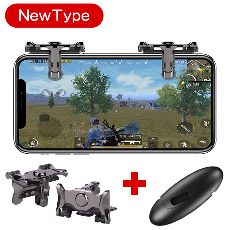 A pubg controller [the latest improved version] [new type] PUBG Mobile  wasteland action controller push button & grip set chicken king